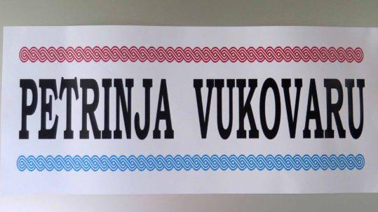 """Otvorena izložba """"Ne zaboravimo!"""" Petrinja Vukovaru – zajedno u slobodi!"""