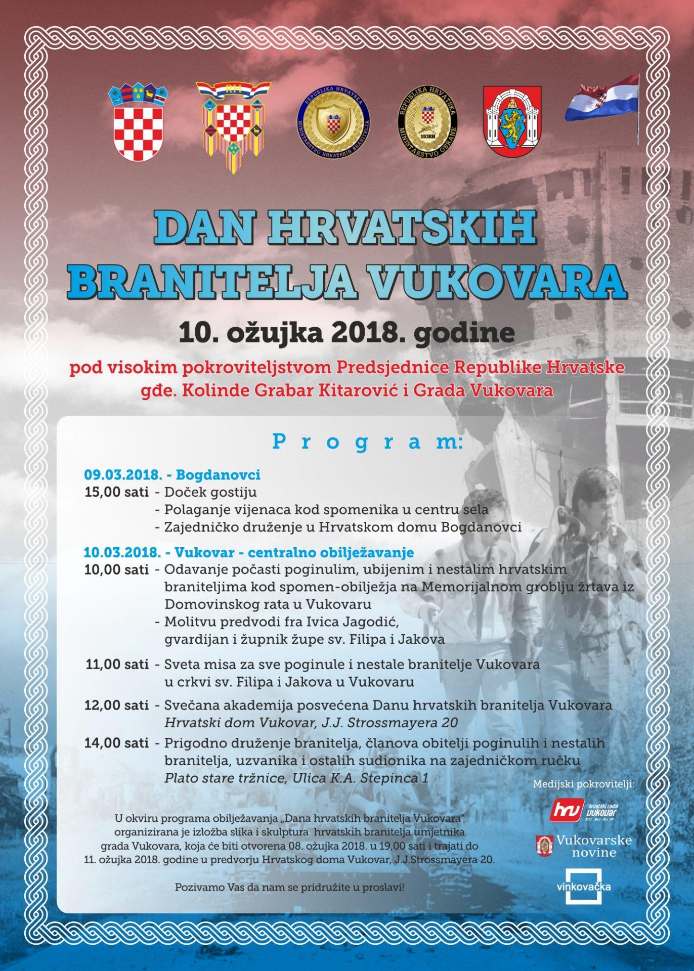 Dan hrvatskih branitelja Vukovara 2018. godine