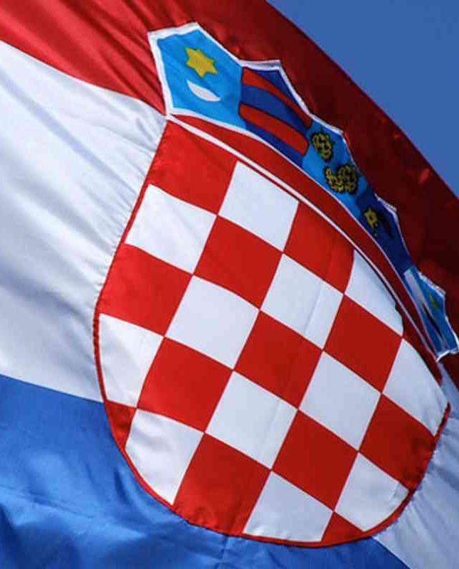 Čestitka za Dan neovisnosti - Banner