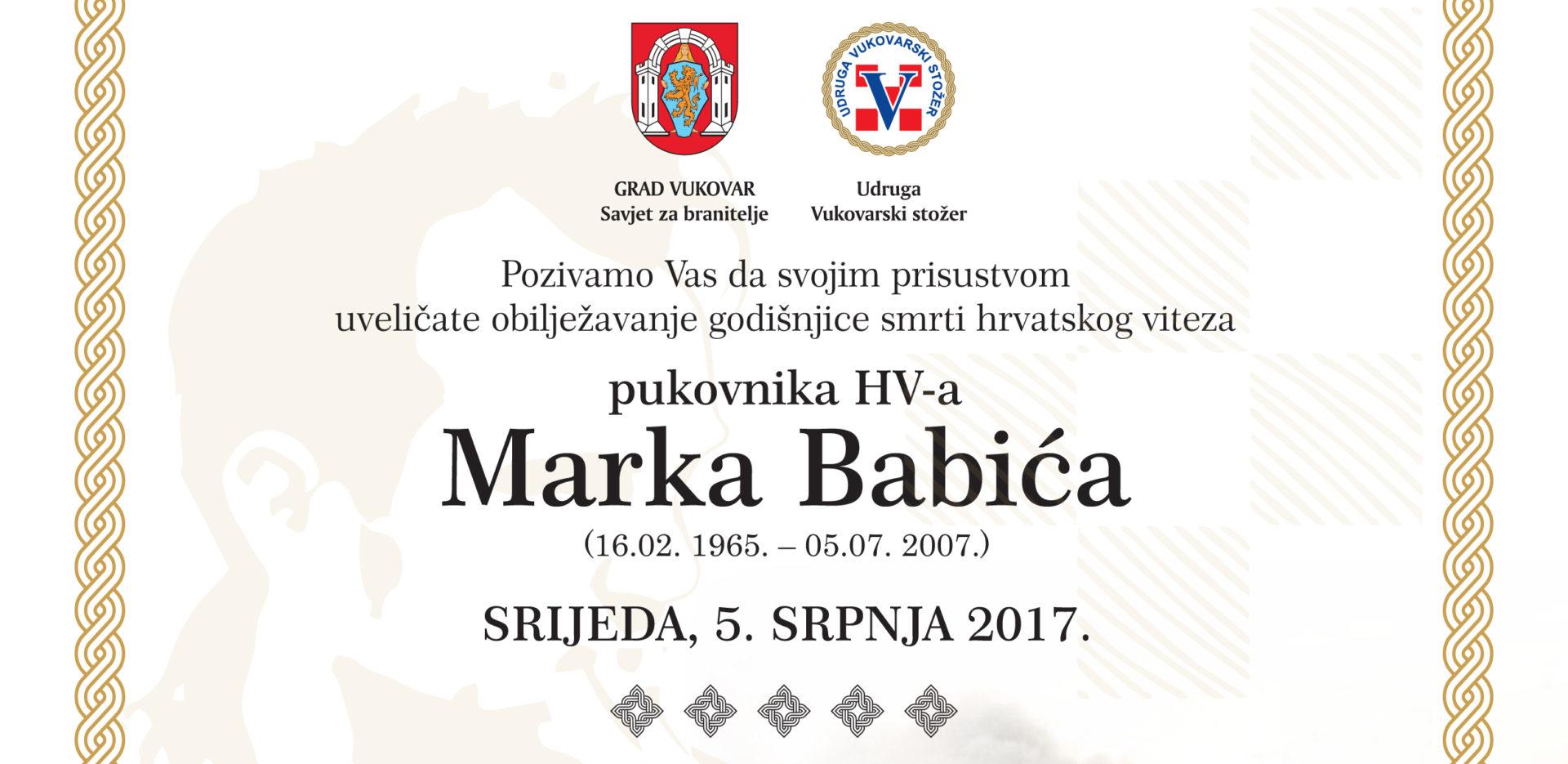 Obilježavanje godišnice smrti pukovnika HV-a Marka Babića