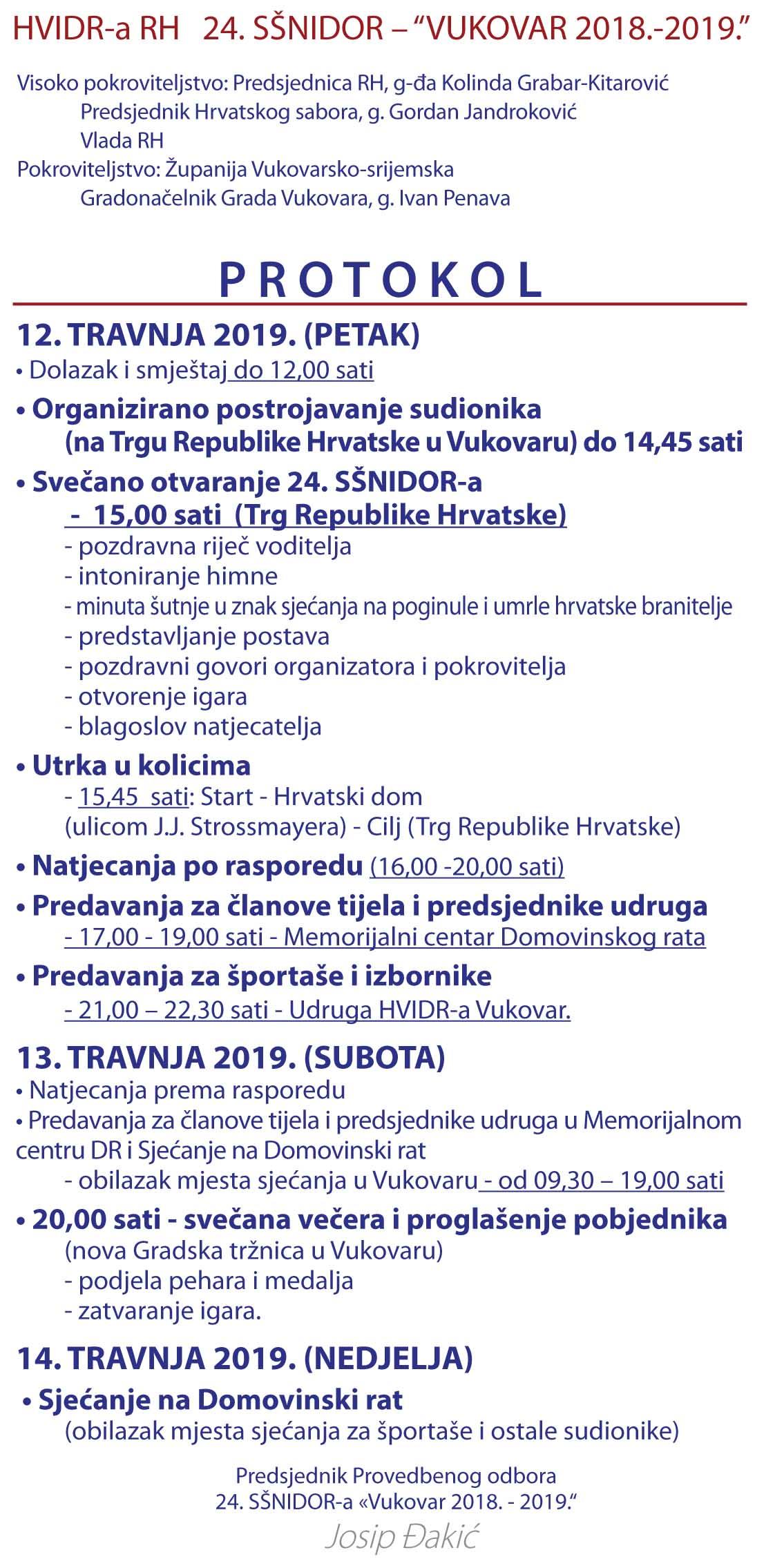 24 SŠNIDOR Vukovar 2018-2019